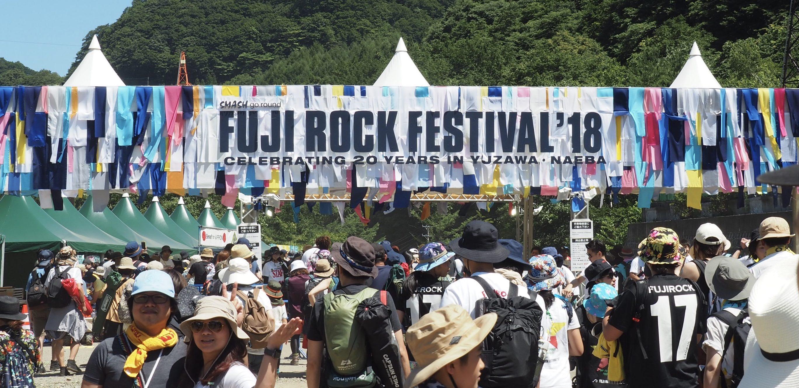 Fuji rock entrance